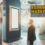 Experiential Marketing – Changing the Face of Product Advertising